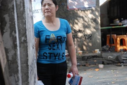 michaeltyler-t-shirt1